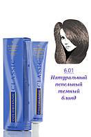 Brelil Colorianne Classic - Краска для волос 6.01 - тёмно пепельный блондин  100 мл Оригинал