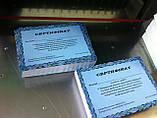 Друк сертифікатів, фото 8