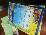 Друк сертифікатів, фото 2