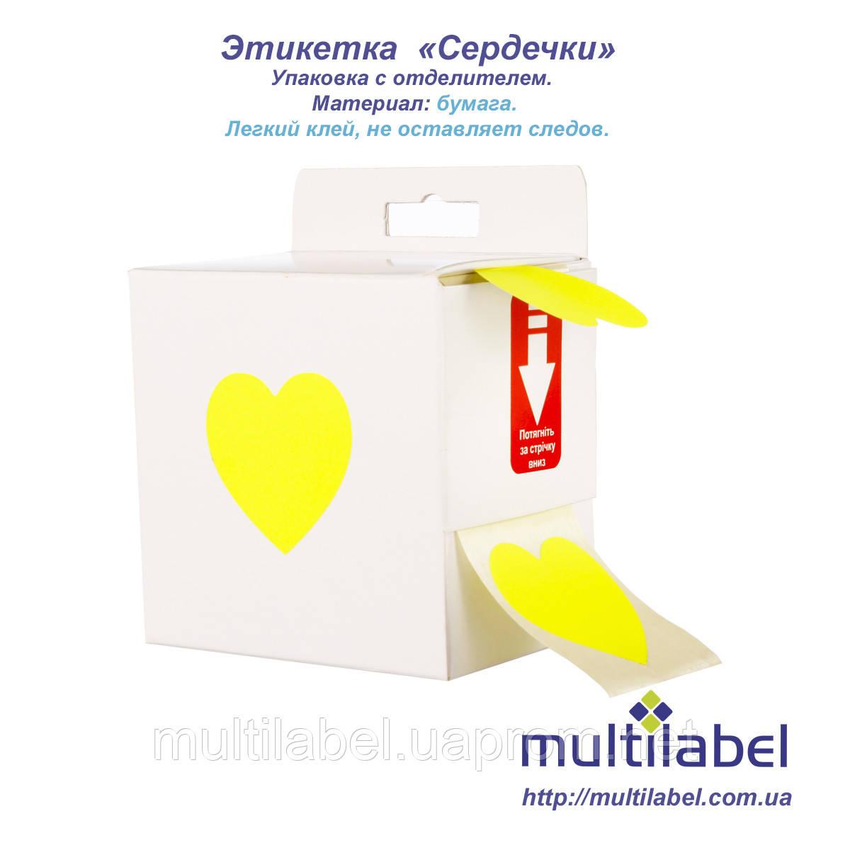 Самоклеющаяся наклейка для декора желтая. - Мультилейбл в Киеве