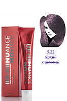 Nuance - краска для волос - № 5.22 - ярко-сливовый