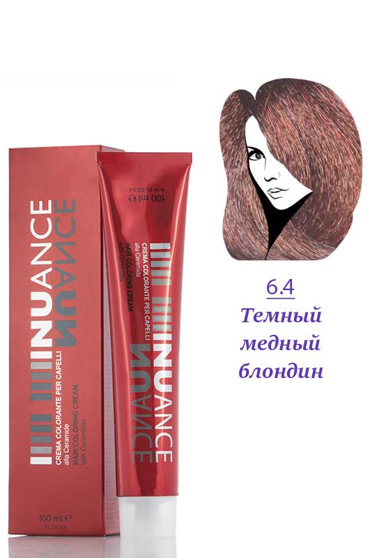 Nuance  Кремкраска с керамидами, витаминами 6.4  темномедный  100 мл Код товара 4029