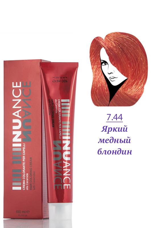 Nuance - Крем-краска с керамидами, витаминами 7.44 - ярко-медный  100 мл Код 4042