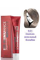 Nuance - Крем-краска с керамидами, витаминами 8.01 - светло-пепельно русый