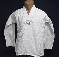 Кимоно добок MAR, длина - 61 см , Отл сост!