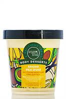 Organic Shop - Крем - для тела восстанавливающий - Банан