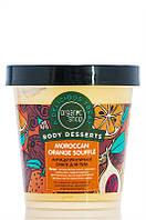 Organic Shop - Суфле - для тела антицеллюлитное - Апельсин  450 мл