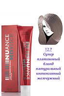 Nuance - краска для волос - № 12.7 - супер платиновый блондин жемчужный