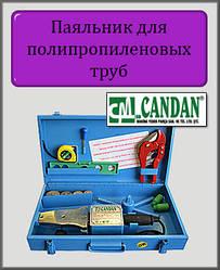 Паяльник Candan CM-06 20-25-32-40 mm. (Турция 1500Вт)