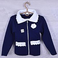 """Кофта вязанная школьная """"Ромашка""""  для девочек. 122-140 см. Синяя. Школьная форма оптом"""