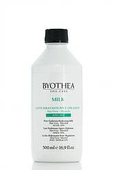 Byothea - Молочко - Увлажняющее после депиляции  500 мл Оригинал