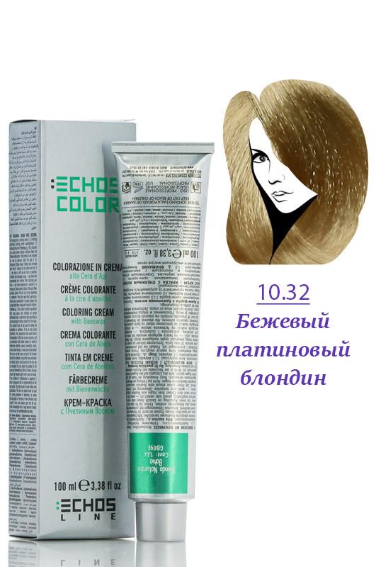 Echos Line Color Крем краска 10.32 бежевый платиновый блондин