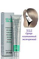 Echos Line Color - Крем - краска №S12.2 - суперплатиново-жемчужный