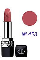 Christian Dior - Помада для губ - Rouge Dior - №458