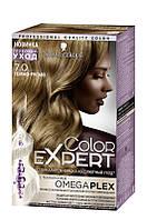Color Expert  краска для волос № 7 0  темно русый  60 мл