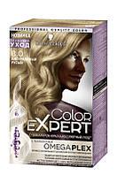 Color Expert - краска для волос № 8-0 - натурально русый