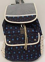 Рюкзак школьный GR с  принтом паруса