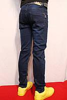 Темно-синие осенние мальчуковые джинсы. Возростная группа от 134 до 164см. Taurus. Венгрия.