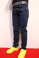 Темно-синие мальчуковые джинсы. Возростная группа от 8 до 16лет. Taurus. Венгрия.