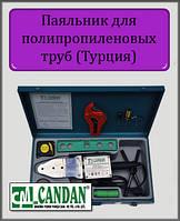 Паяльник Candan CM-03 20-25-32-40 mm. (Турция 2000Вт)