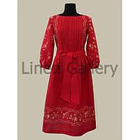 Червона сукня в Украине. Сравнить цены 9546d84681dfa