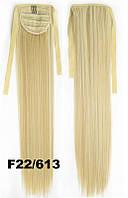Шиньон Хвост на ленте из искусственных волос ровный