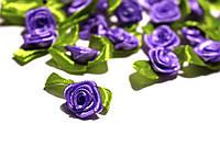 Розочки из атласной ленты, фиолетовые 24шт