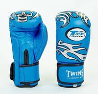 Перчатки для тайского бокса кожаные TWINS SPECIAL 10oz синие