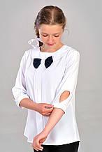 Модная стильная интересная школьная подростковая блуза с длинным рукавом на девочку.