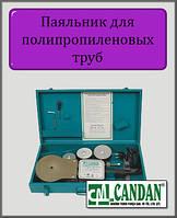 Паяльник Candan CM-04 50-63-75 mm (Турция 2000 Вт) с комплектом насадок