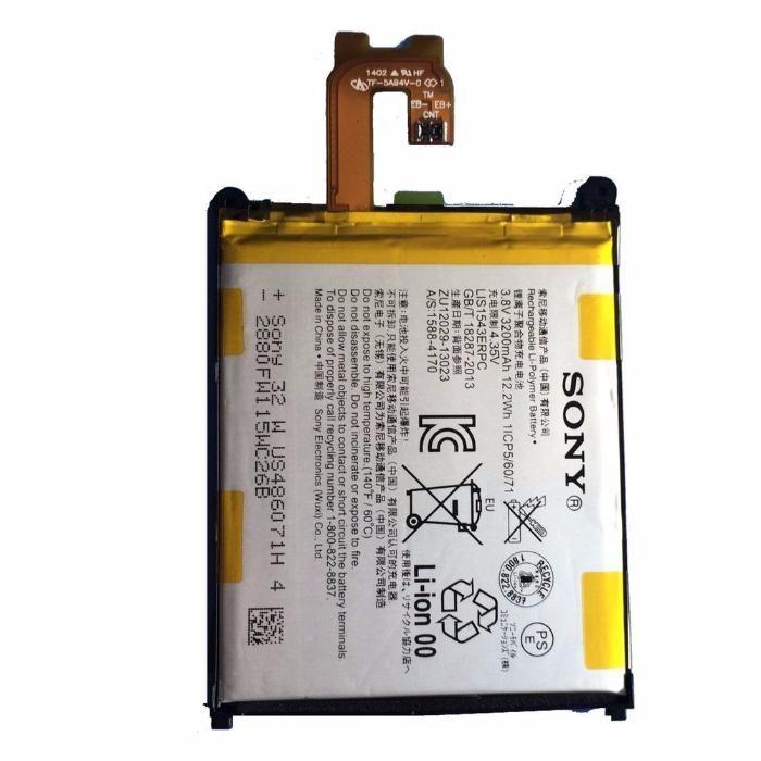 Акумулятор Батарея Sony Xperia Z2 D6502 D6503 D6543 LIS1542ERPC