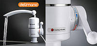 Кран водонагреватель проточный с душем, проточный бойлер