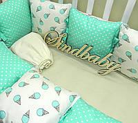 Бортик-защита для детской кроватки «Мороженко» + простынка на резинке