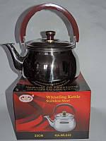 Чайник нержавеющая сталь 1,5 л «Корона» 18 см.