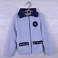 """Кофта вязанная школьная """"Ромашка""""  для девочек. 122-140 см. Серо-голубая. Школьная форма оптом"""