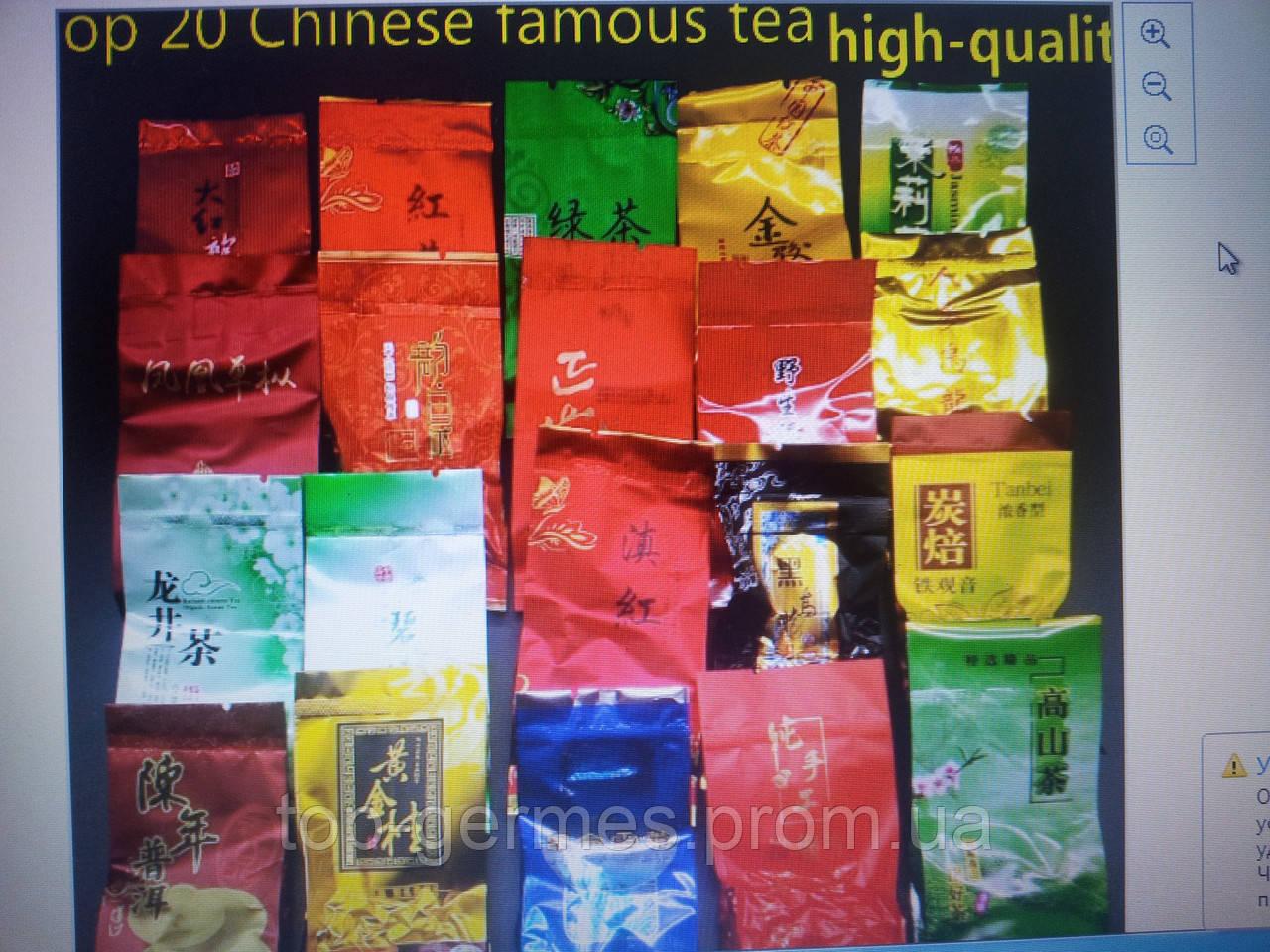 Набор из 20 видов элитных сортов чая