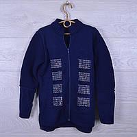 """Кофта вязанная школьная """"Квадратик""""  для девочек. 122-146 см. Синяя. Школьная форма оптом"""