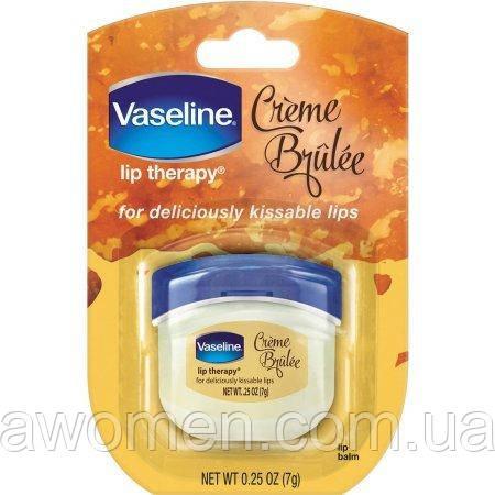 Косметический вазелин для губ Vaseline Lip Therapy Creme Brulee