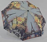 """Молодежный зонт полуавтомат """"город"""" на 8 карбоновых спиц"""