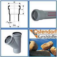 Фитинги для внутренней канализации из полипропилена Ostendorf