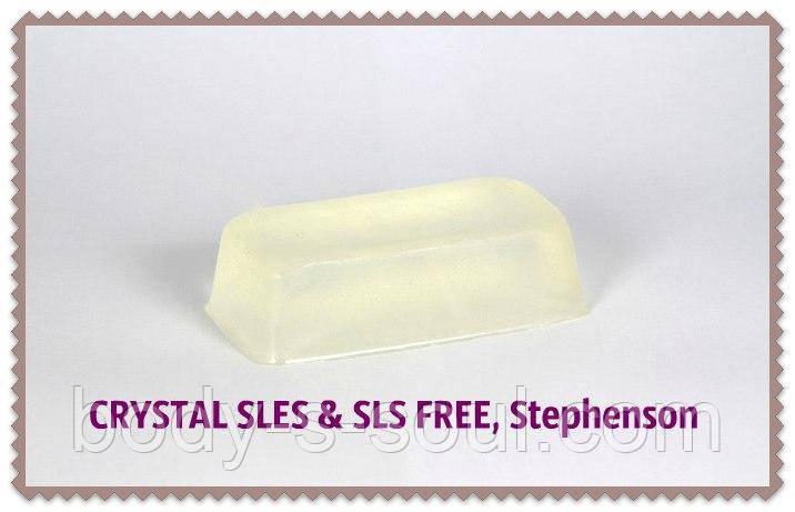 Мыльная основа CRYSTAL SLES & SLS FREE,производитель Stephenson,Англия
