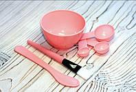 Набор для приготовления масок (косметологический набор)