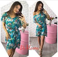 Ярко-голубое шифоновое платье