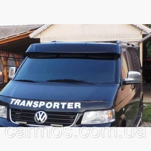 Козырек на лобовое стекло Транспортер Т5 (Volkswagen T5). Турция