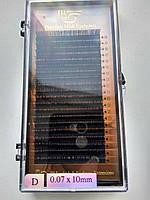 Ресницы I-Beauty, 20 линий D 0.07 (10 мм)