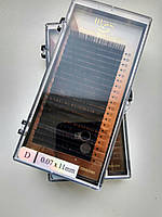 Ресницы I-Beauty, 20 линий D 0.07 (11 мм)