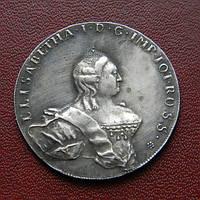 48 копеек 1756 г. Елизавета, Ливонезы