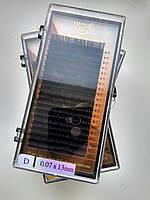 Ресницы I-Beauty, 20 линий D 0.07 (13 мм)