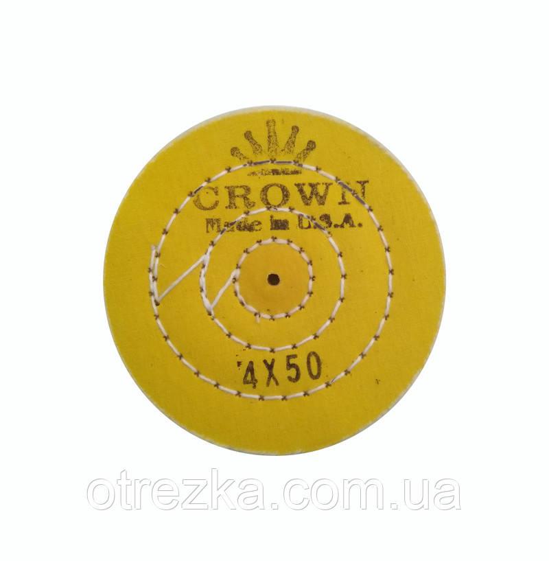 Круг полировальный муслиновый желтый d-100 мм. 50 слоев