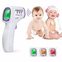Термометр для детей инфракрасный